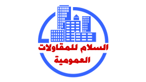 El Salam General Construction
